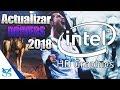 Actualizar controlador, DRIVER, de la PC [NVIDIA] - YouTube