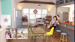 2014年11月5日発売 小松未可子6thシングル「Latimer road」 【初回限...