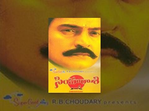 Simha Raasi | Full Length Telugu Movie | Rajasekhar, Sakshi Shivanand