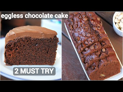 2 must try chocolate cake recipe | moist eggless cake recipes | chocolate cakes in cooker