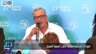 مصر العربية | الدورة 27 لـ