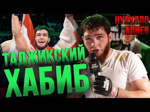 ТАДЖИКСКИЙ ХАБИБ - Нурулло Алиев
