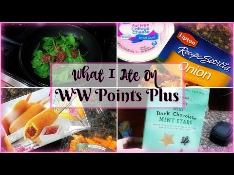 What I Ate On Weight Watchers Points Plus | 1/14/19