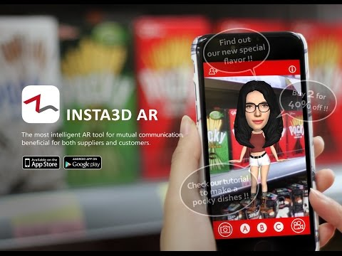 INSTA3D AR App - Revolutionary way to combine Users & Suppliers