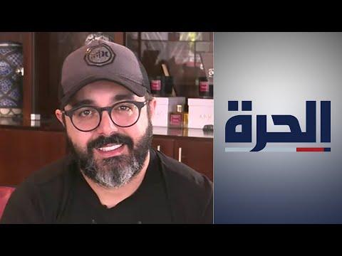 الفنان المغربي أحمد شوقي.. نجاحات عالمية وعربية وأغنيات تحقق ملايين المشاهدات  - 11:07-2020 / 7 / 1