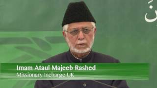 Majlis Ansarullah National Ijtema 2016 Day 2 Speech by Imam Ataul Mujeeb Rashed