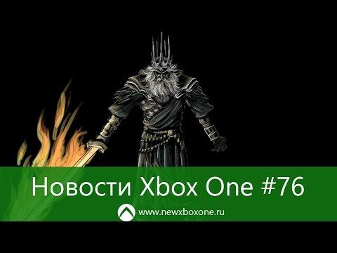 Новости Xbox One #76: Games With Gold март - слухи, The Division эксклюзивные DLC, распродажа