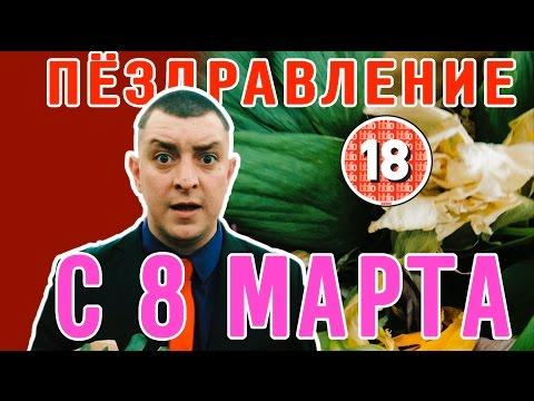 Смотреть Егор Лупан - самый чесный кандидат на пост