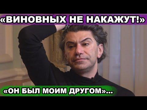 Цискаридзе со слезами ПРОКОММЕНТИРОВАЛ трагедию в Большом театре