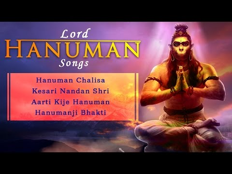 Hanuman Chalisa MP3 Song Download Free - Krishna Kutumb Blog