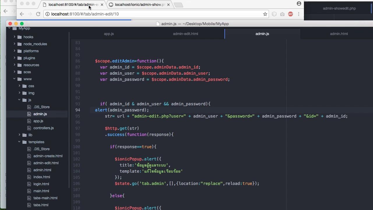 Mysql admin - Ionic Php Mysql Login 6 Edit Admin From Mysql 2