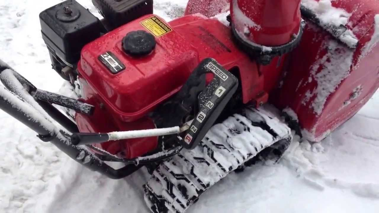 Honda Hs 622 Snowblower