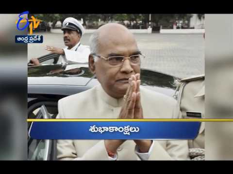 Andhra Pradesh 20th July 2017 Ghantaravam 5 PM News Headlines