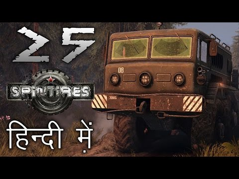 "SPINTIRES : Hill Map || Hindi (हिंदी) Gameplay #25 : Indian Gamer ""THE MISSION IS JEOPARDIZED"""