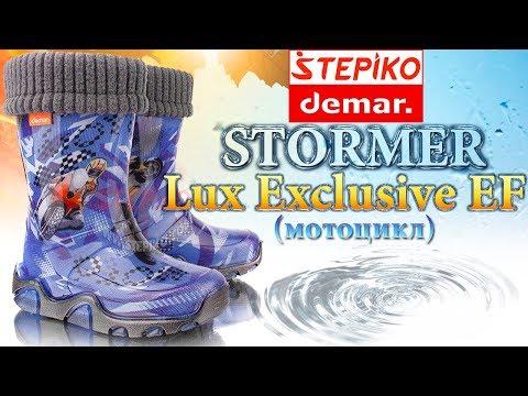 DEMAR Stormer Lux Exclusive EF Мотоцикл👣 Видео обзор на резиновые сапоги Демары 0432EF от #STEPIKO