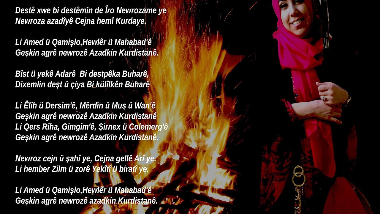 Şehrîbana Kurdî 2016 Newroza azadîyê