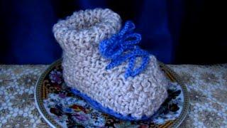 ВЯЗАНИЕ СПИЦАМИ ПРОСТОЙ СПОСОБ ДЛЯ НАЧИНАЮЩИХ ПИНЕТКИ БОТИНОЧКИ Knitting