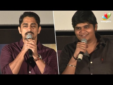 Siddharth to Vijay Sethupathi : Please spare someone from your team | Sethupathi Songs Launch