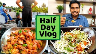 Tasty Chicken Fried Rice, Chilly chicken | Half day vlog | Salu Kitchen