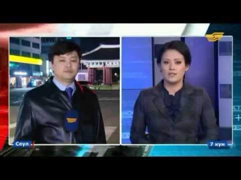 Знакомства в корее uzbek www знакомства ua add message