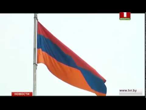 Армения празднует 26-ю годовщину Независимости