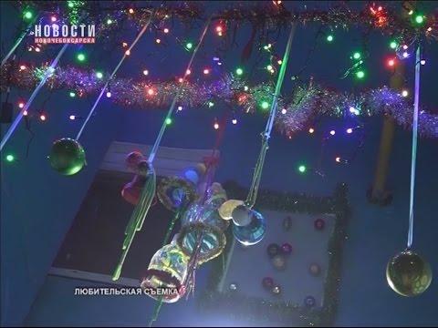 Жители г. Козловка превратили свой двор в новогоднюю сказку