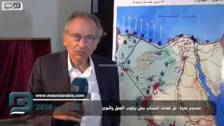 مصر العربية | ممدوح حمزة: حل قضايا الشباب مش بركوب العجل والجري