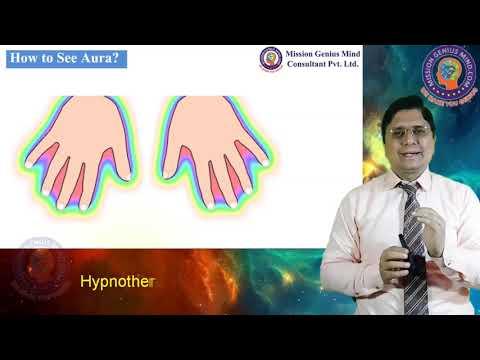 खुली आंखों से किसी का Aura आभामंडल कैसे देखें, How To See Human Aura Hindi