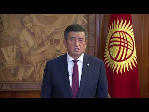 КР нын Президенти Сооронбай Жээнбековдун коронавируска байланыштуу кыргызстандыктарга кайрылуусу