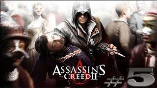 Assassins Creed II (#5)
