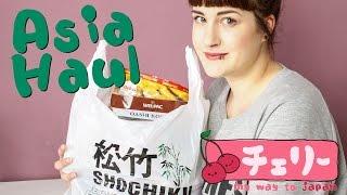 Japanischer Lebensmittel Haul // Süßigkeiten, Sushi, Anko