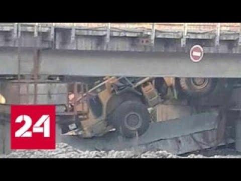 В Забайкалье рухнувший пролет моста придавил рабочих - Россия 24