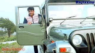 Madam cute ...utter Kumar new full DJ remix Sonu Dadanpur ...full bass sonu