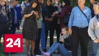Смотреть видео Очевидцы: в колледже сработала сирена, были слышны выстрелы - Россия 24 онлайн