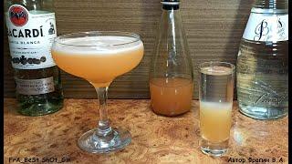 Рецепт коктейля Хемингуэй спешл (How to make Cocktail Hemingway Special). С ромом, соком лайма...