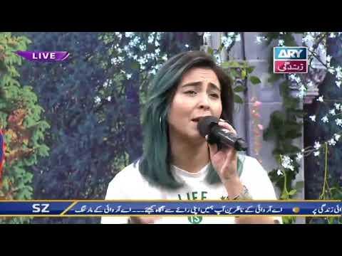 """""""Yaar Dadhi Ishq Aatish"""" sung by Natasha Baig"""