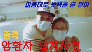 (V-log)84차 항암을 견뎌내며 폐암말기를 극복하고…