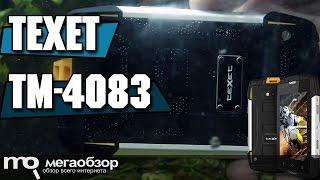 распаковка teXet ТМ-4083 / Unboxing teXet ТМ-4083