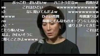 大村正樹アナの失言「息子の性癖」発言に高畑淳子も絶句か!?大炎上の...