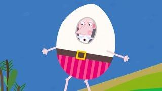 БЕННА И ХОЛЛИ - Как стать яйцом?