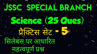 Jssc Special Branch Constable Exam 2019 ( Science Set-5)
