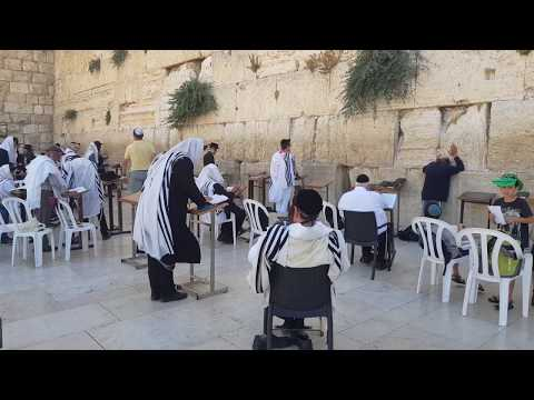 What Is The Western Wall (Wailing Wall), Jerusalem, Israel?