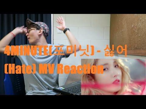 4MINUTE(포미닛) - 싫어(Hate) MV Reaction - 동영상