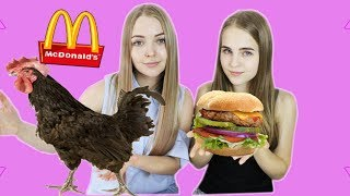 ОБЫЧНАЯ ЕДА против МАКДОНАЛЬДС ||| ФАСТФУД vs ДОМАШНЯЯ ЕДА / Macdonald's challenge / Алиса с сестрой