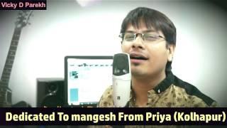 Indian Wedding Anniversary Song | Vicky D Parekh | Priya & Mangesh Jadhav | Couple Hindi Song