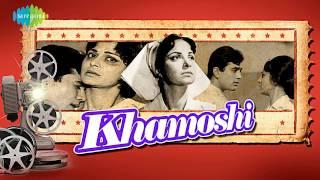 Tum Pukar Lo Tumhara Intezaar Hai - Hemant Kumar - Khamoshi [1969]