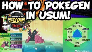 How To PokeGen In Pokemon Ultra Sun and Ultra Moon With PowerSaves!