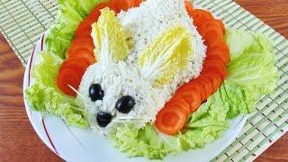Салат с курицей, яйцами Зайчик | Salad bunny