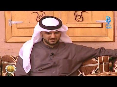 زواج سعود غربي - السبت | #زد_رصيدك57 thumbnail