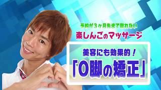 アイドル育成シミュレーション番組【シンデレラアカデミー】#23 東京で...